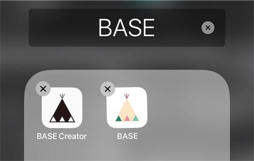 BASEのアプリのファビコン