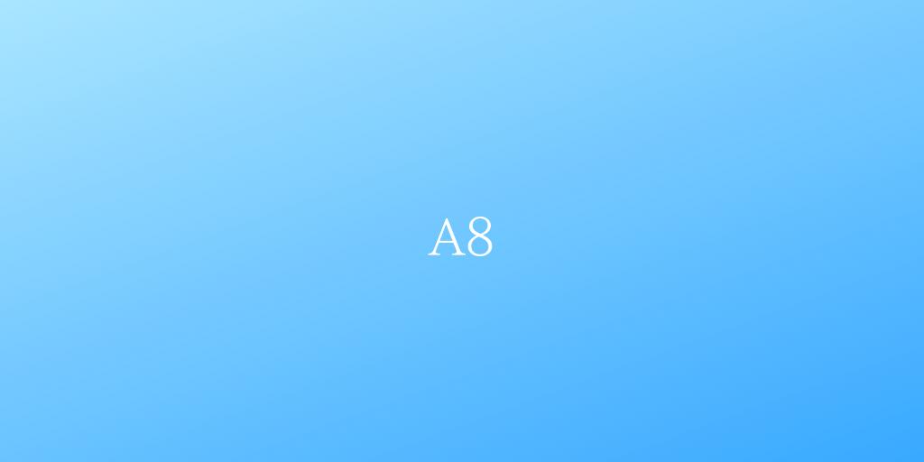 A8.netこと通称「A8」とは