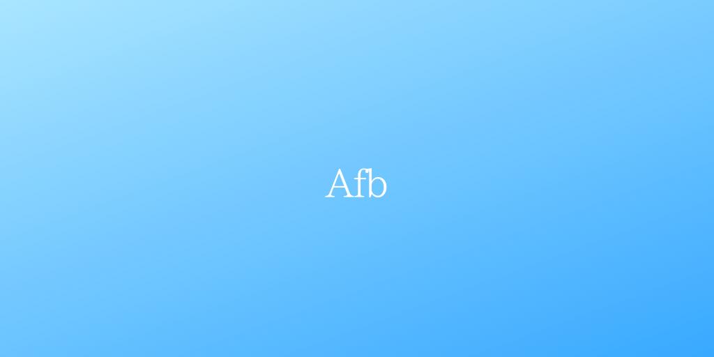 Afbとは