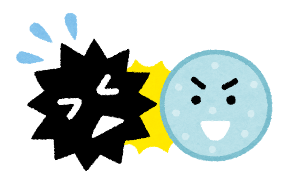 f:id:bokuno-banana:20210515213820p:image