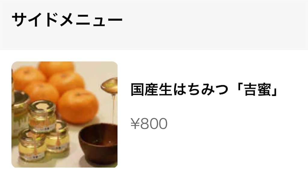 f:id:bokuno-banana:20210523204926j:image