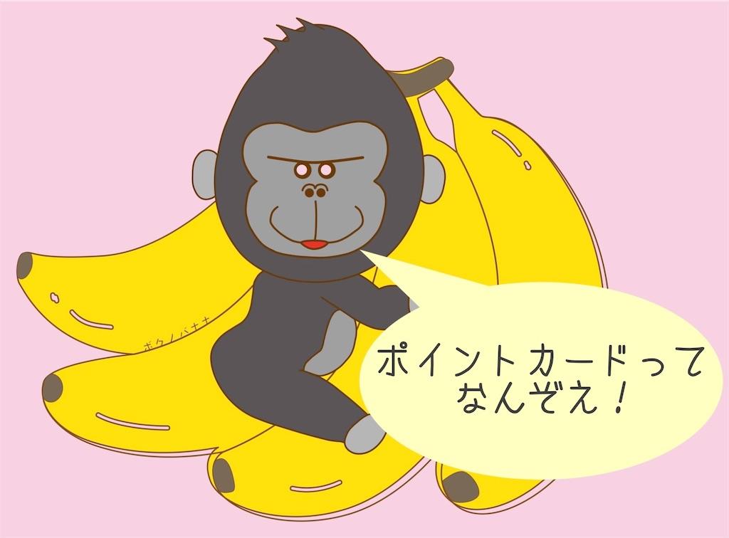 f:id:bokuno-banana:20210606151131j:image