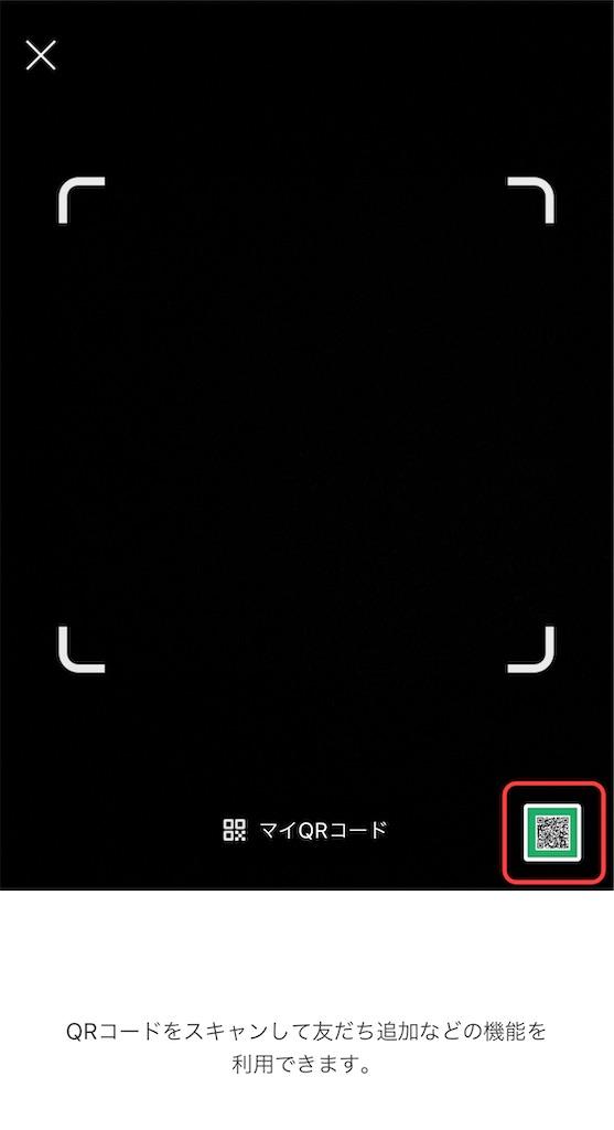 f:id:bokuno-banana:20210613133850j:image