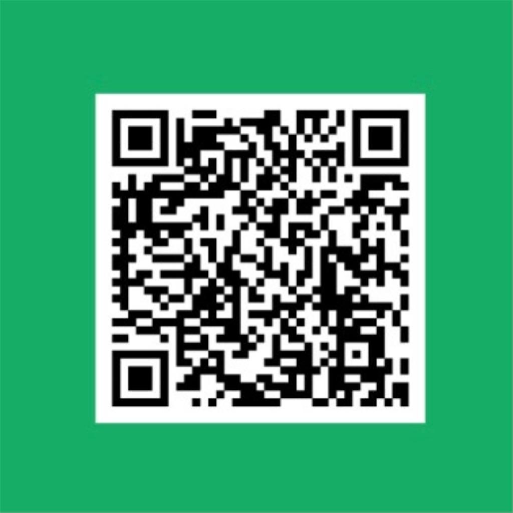 f:id:bokuno-banana:20210613133940j:image