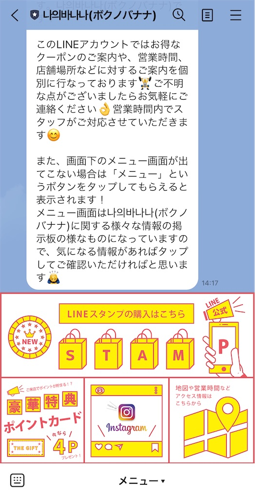 f:id:bokuno-banana:20210613165854j:image