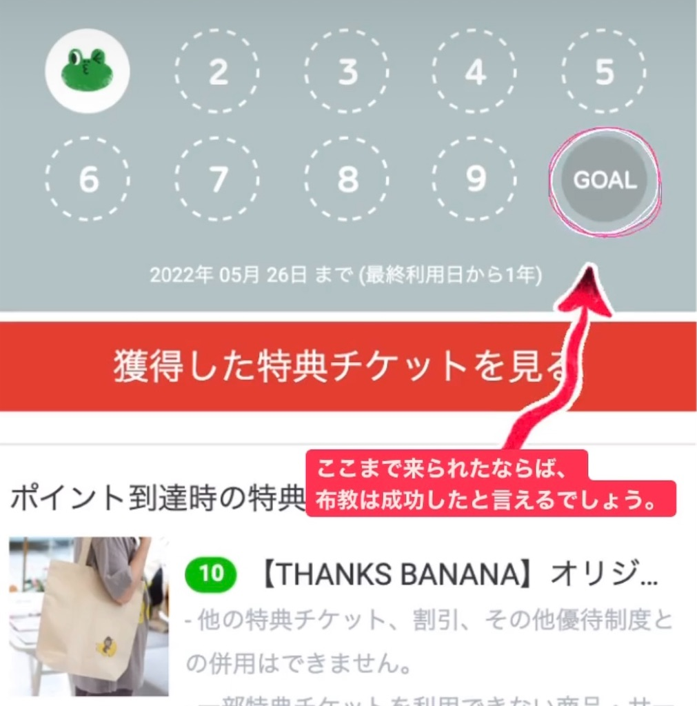 f:id:bokuno-banana:20210619134338j:image
