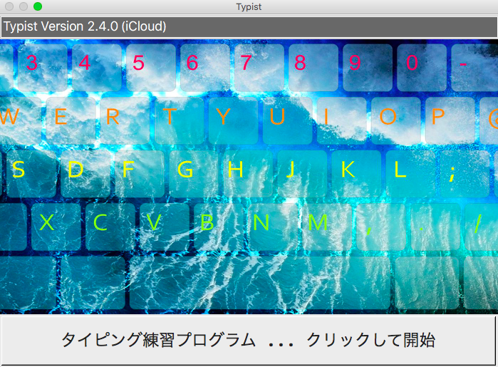 f:id:bokunoikinuki:20160414225208p:plain