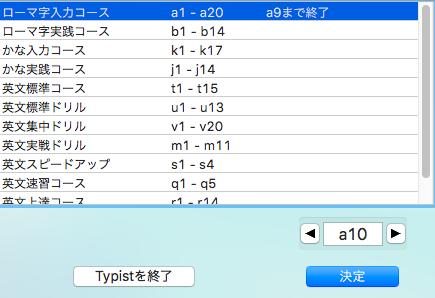 f:id:bokunoikinuki:20160414225318p:plain