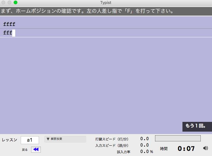 f:id:bokunoikinuki:20160414225558p:plain