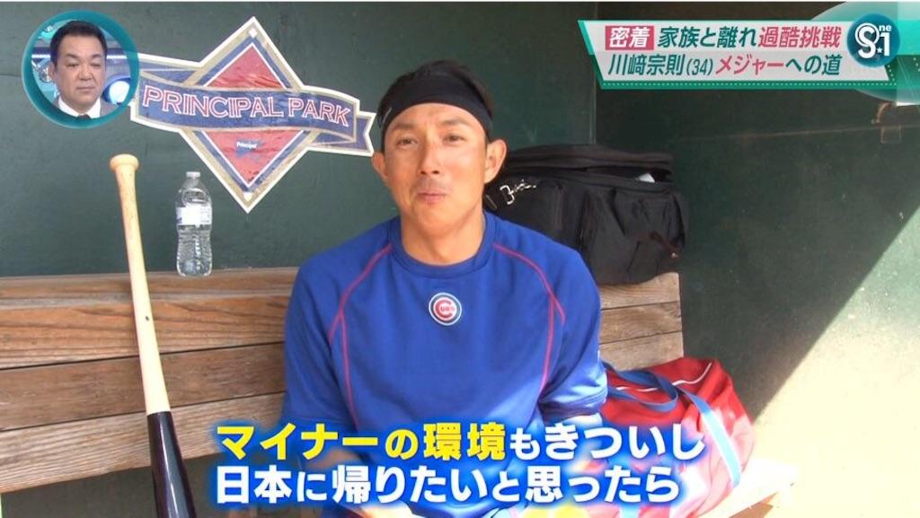 f:id:bokunoikinuki:20160516220202j:image