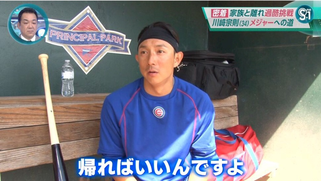 f:id:bokunoikinuki:20160516220208j:image