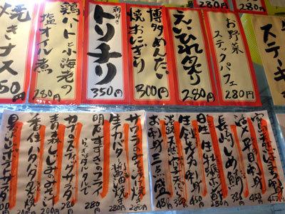 f:id:bokunoikinuki:20160530235001p:plain
