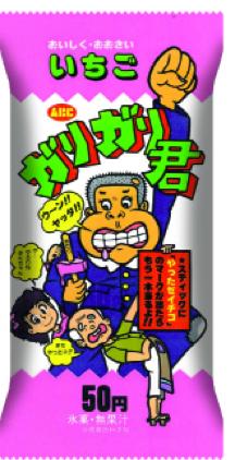f:id:bokunoikinuki:20160605144826p:plain