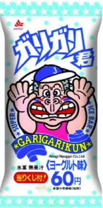 f:id:bokunoikinuki:20160605223809p:plain