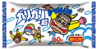 f:id:bokunoikinuki:20160605224544p:plain