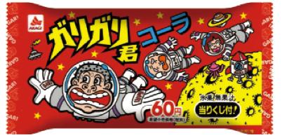 f:id:bokunoikinuki:20160605224553p:plain