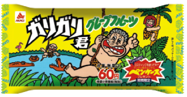 f:id:bokunoikinuki:20160605224603p:plain