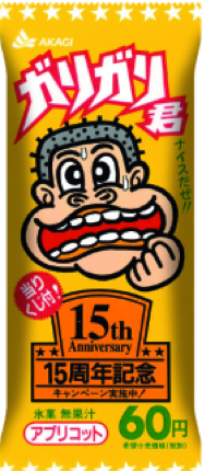 f:id:bokunoikinuki:20160605224626p:plain