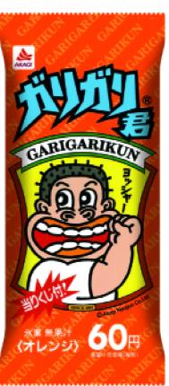 f:id:bokunoikinuki:20160605224648p:plain