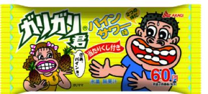 f:id:bokunoikinuki:20160605224708p:plain