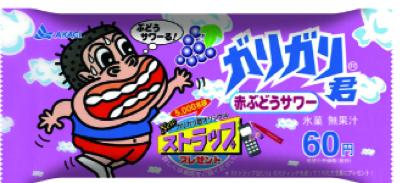 f:id:bokunoikinuki:20160605224714p:plain