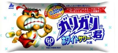 f:id:bokunoikinuki:20160605224726p:plain