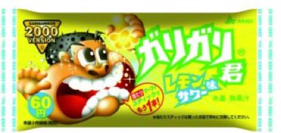 f:id:bokunoikinuki:20160605225947p:plain