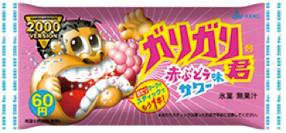 f:id:bokunoikinuki:20160605225955p:plain