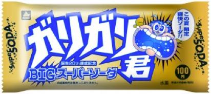 f:id:bokunoikinuki:20160605230019p:plain