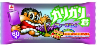 f:id:bokunoikinuki:20160605230026p:plain