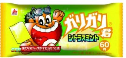 f:id:bokunoikinuki:20160605230046p:plain