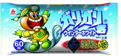 f:id:bokunoikinuki:20160605230120p:plain