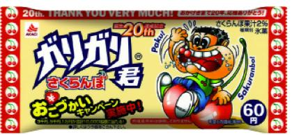 f:id:bokunoikinuki:20160605230131p:plain
