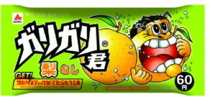 f:id:bokunoikinuki:20160605230137p:plain