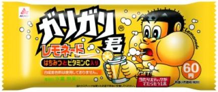 f:id:bokunoikinuki:20160605230208p:plain