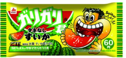 f:id:bokunoikinuki:20160605230214p:plain