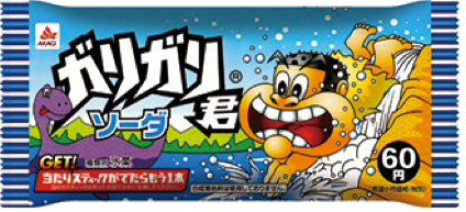 f:id:bokunoikinuki:20160605230227p:plain