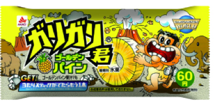 f:id:bokunoikinuki:20160605230233p:plain