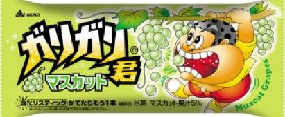 f:id:bokunoikinuki:20160605230435p:plain