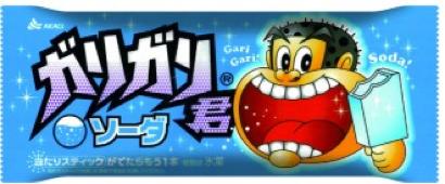 f:id:bokunoikinuki:20160605230449p:plain