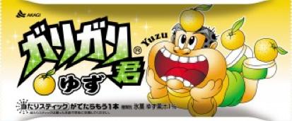 f:id:bokunoikinuki:20160605230512p:plain