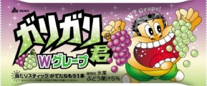 f:id:bokunoikinuki:20160605230523p:plain