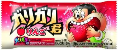 f:id:bokunoikinuki:20160605230529p:plain