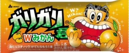 f:id:bokunoikinuki:20160605230535p:plain