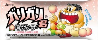 f:id:bokunoikinuki:20160605230543p:plain