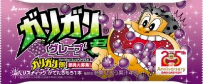 f:id:bokunoikinuki:20160605230606p:plain
