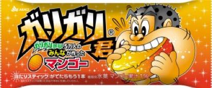 f:id:bokunoikinuki:20160605230615p:plain