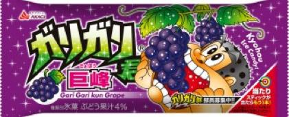 f:id:bokunoikinuki:20160605230731p:plain