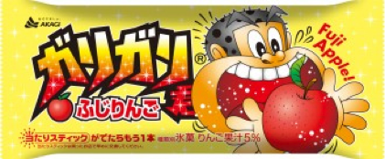 f:id:bokunoikinuki:20160605230803p:plain