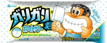 f:id:bokunoikinuki:20160605230838p:plain